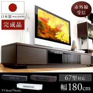 テレビ台  50型 完成品 コーナーテレビ台 AVラック テレビボード 木製 tvボード 幅180cm 日本製 代引不可 新生活 新生活応援|sofort