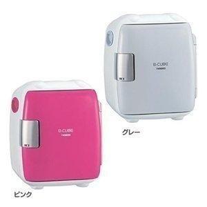 保冷庫 一人暮らし おしゃれ 保温器 2電源式コンパクト電子保冷保温ボックスD-CUBE S HR-DB06GY ツインバード|sofort