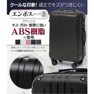 スーツケース 機内持ち込み 可 KD-SCK ...の詳細画像2