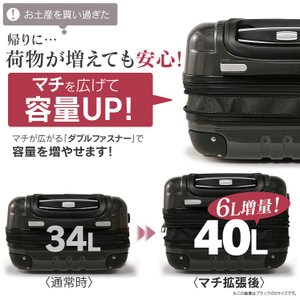 スーツケース 機内持ち込み 可 KD-SCK ...の詳細画像4