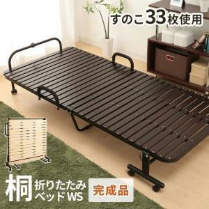 在庫処分特価 すのこ ベッド おりたたみ シングルワイド 桐 桐すのこベッド ワイド 折り畳み 湿気対策の写真