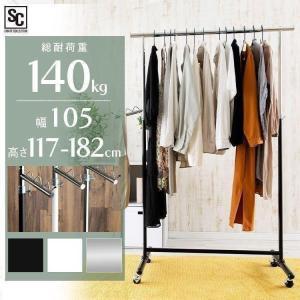 ●商品サイズ(cm):幅約115.5×奥行約51.5×高さ約117-182 ●重量(kg):約5.6...
