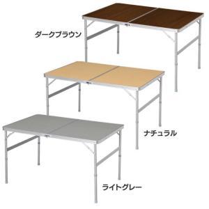 在庫処分特価 テーブル アルミ レジャーテーブル 90cm×...