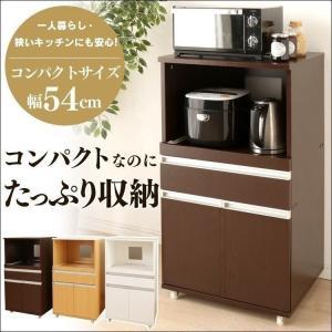 ★在庫処分特価 ★キッチンワゴン キャスター付き 幅54cm キッチンラック キッチン 収納 キッチン テーブルの写真