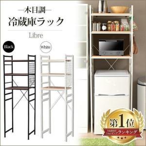 冷蔵庫ラック 安い 冷蔵庫収納 キッチンラック キッチン収納 おしゃれ 冷蔵庫上の画像