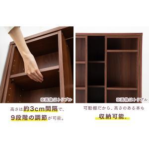 本棚 スライド コミックラック スライド スライドシングル 書棚 収納棚 大容量 コミック 本 収納 CSS-9090 sofort 08