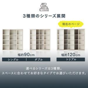 本棚 スライド おしゃれ 大容量 薄型 コミックラック 子供 マガジンラック 収納棚 CST-1200|sofort|02