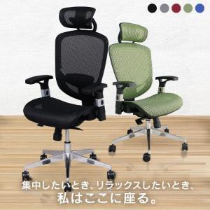ゲーミングチェア eスポーツ オフィスチェア 椅子 チェア オフィスチェア イス エクストラクール ...