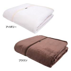 毛布 シングル シンサレート入り合わせ毛布 20AE01AZ14 メルクロス (D)の写真