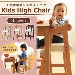 キッズチェア ハイチェア 子供用 子ども用 チ...の関連商品3