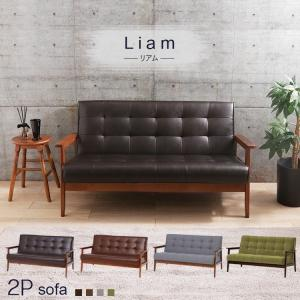 長く使い続けられる、レトロモダンなデザインです。 ※お客様組立品です。 ●商品サイズ(cm) 幅約1...