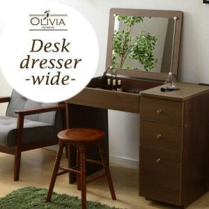 ドレッサー ドレッサーデスク コンセント付き 鏡台 メイク 収納 化粧台 デスク ブラウン ホワイト 97436の写真