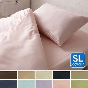 ベッド用布団カバー3点セット 無地カラー SL シングルロング IPBCV-3SET-SL  (D)...