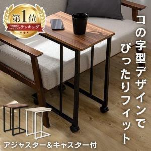 サイドテーブル テーブル コーヒーテーブル リビング おしゃれ シンプル STB-C001WN (D)の写真