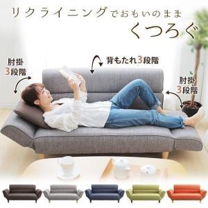 ソファ おしゃれ 2人掛けワイドソファ 2人掛けゆったりソファ リクライニング ギア付き2人掛けソファ  ソファー 椅子 いすの写真