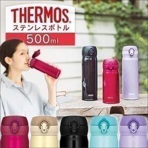 水筒 サーモス おしゃれ 保冷 ワンタッチ マグボトル タンブラー 500ml  真空断熱 JNL-...