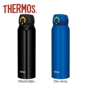 水筒 サーモス おしゃれ 保冷 ワンタッチ マグボトル 真空断熱 ケータイマグ 0.75L JNL-...