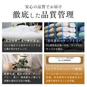 羽毛布団 シングル ロング 掛け布団 冬 暖かい 羽毛ふとん ホワイトダックダウン93% 日本製 抗菌 7年保証|sofort|10