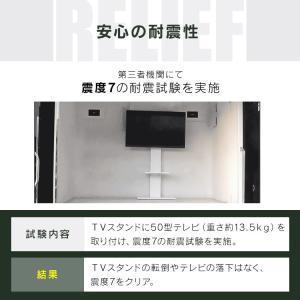 テレビ台 おしゃれ 壁掛け テレビボード ハイタイプ TVスタンド 壁寄せ スタンド式 50V対応 壁掛け風テレビ台 ハイ 71792|sofort|07