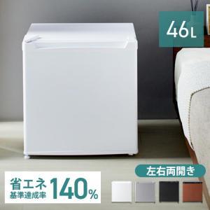 1ドア冷蔵庫 46L PRC-B051D (D)|sofort
