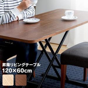 ダイニングテーブル 2人用 ローテーブル 折りたたみ 木製 おしゃれ センターテーブル リビングテー...