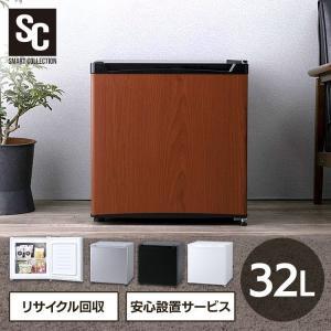 冷凍庫 32L PF-A32FD (D)|sofort