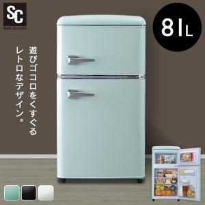 ノンフロン冷凍冷蔵庫 81L PRR-082D-B (D)|sofort