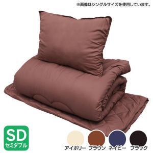 布団セット セミダブル 布団4点セット ベッド用 寝具セット...