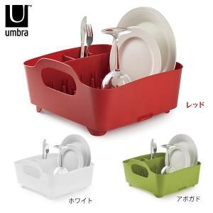 umbra タブ ディッシュラック  水切り キッチン シンク トレー バスケット 台所 流し台 水が流れる プラスチック製