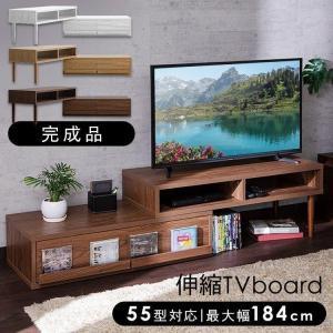 テレビ台 ローボード 収納 伸縮 Flex おしゃれ コーナーテレビ台 テレビボード 北欧 幅105〜184cm  新生活 新生活応援 セールの写真