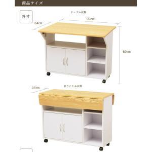 キッチンワゴン キャスター付き 木製 キッチン 収納 キッチンカウンター テーブル バタフライ 折りたたみ|sofort|12