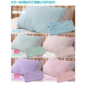 3層ひんやりガーゼ 枕カバー 冷却マット 洗える サラサラ 快適 クール寝具 夏布団 快眠 涼感 冷却 冷感|sofort|02