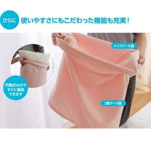 3層ひんやりガーゼ 枕カバー 冷却マット 洗える サラサラ 快適 クール寝具 夏布団 快眠 涼感 冷却 冷感|sofort|06