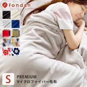 毛布 あったか シングル mofua モフア プレミアムマイクロファイバー毛布 ナイスデイ (B)の写真