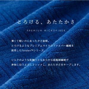 毛布 暖かい シングル 暖かい あったか マイクロファイバー プレミアムマイクロファイバー毛布 fondan mofua フォンダン モフア 新生活|sofort|02