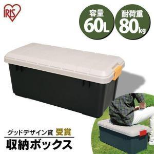 iris_coupon RV ボックス RV BOX 収納ケース 800 アイリスオーヤマ グッドデ...