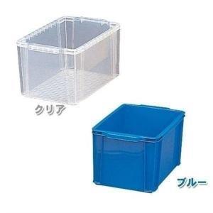 iris_coupon BOXコンテナ B-21 ブルー・クリア 収納用品として暮らしのさまざまな場...