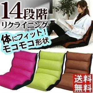 座椅子 座いす メッシュ チェア ソファ 一人掛け 1人掛け ZCM-1 アイリスオーヤマの写真