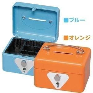 金庫 手提げ金庫 小型 家庭用 SBX-A7  アイリスオーヤマ 在庫処分特価