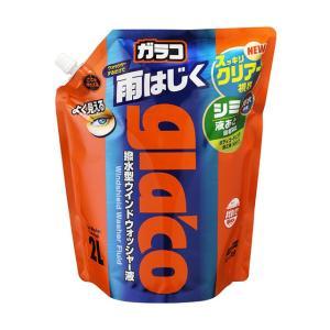 ソフト99 ガラコウォッシャー パウチパック 2L 【撥水剤】