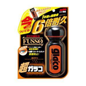 ソフト99 超ガラコ 【撥水剤】soft99
