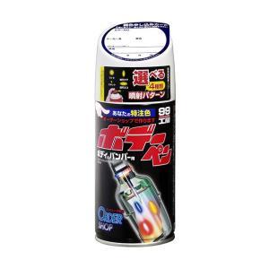 ソフト99 Myボデーペン(スプレー塗料) TOYOTA(トヨタ)・766・ターコイズ