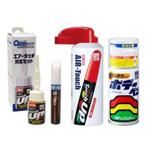 ソフト99 Myタッチアップペン(筆塗り塗料) CITROEN(シトロエン)・EZR・GRIS AL...