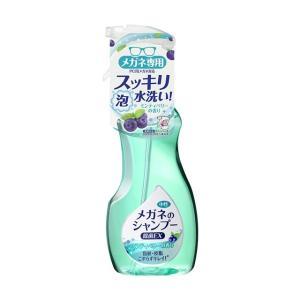 ソフト99 メガネのシャンプー 除菌EX ミンティベリー 【眼鏡】