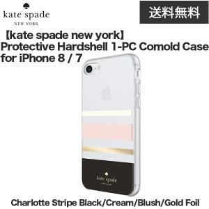 kate spade new york Protective Hardshell 1-PC Comold Case for iPhone 8 / 7 Charlotte Stripe Black / Cream / Blush / Gold Foil|softbank-selection
