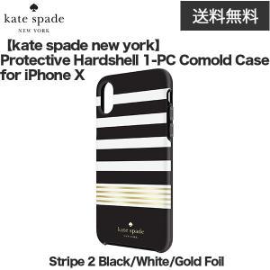 送料無料 kate spade new york Protective Hardshell 1-PC Comold Case for iPhone X Stripe 2 Black / White / Gold Foil|softbank-selection