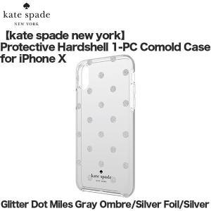 アウトレット kate spade new york Protective Hardshell 1-PC Comold Case for iPhone X Glitter Dot Miles Gray Ombre / Silver Foil / Silver Glitter|softbank-selection