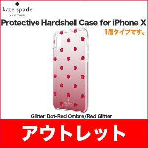 kate spade new york Protective Hardshell Case for iPhoneXS iPhoneX Glitter Dot -Red Ombre/Red Glitter|softbank-selection