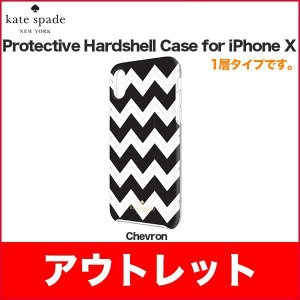 kate spade new york Protective Hardshell Case for iPhoneXS iPhoneX Chevron|softbank-selection