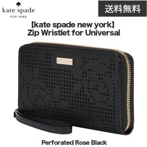 アウトレット ケイトスペード kate spade ケース kate spade new york Zip Wristlet for Universal Perforated Rose Black|softbank-selection